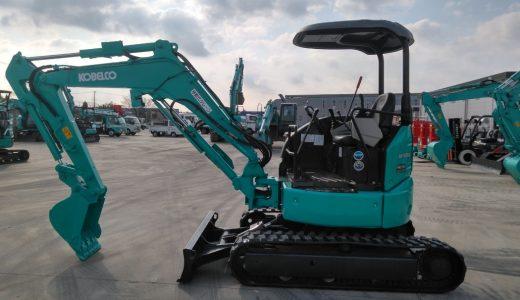 コベルコ SK30SR-6 展示会出品商品